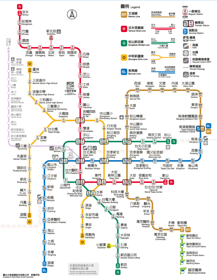 Getting to Academia Sinica