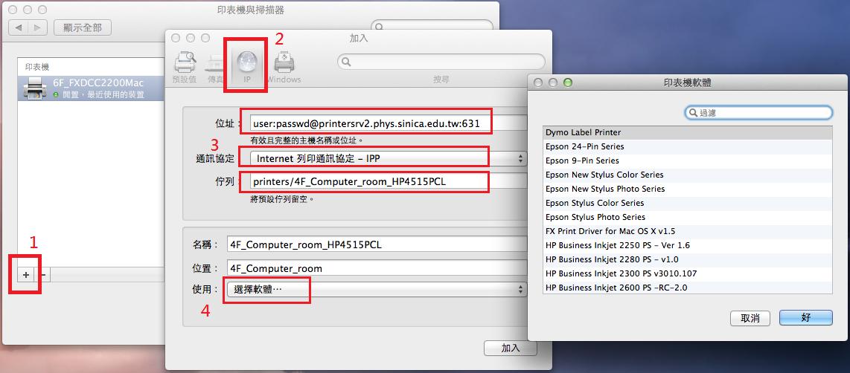 Fx print driver for mac os x v122